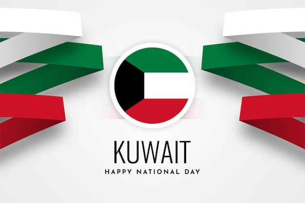 Kuwait nationalfeiertag design Premium Vektoren