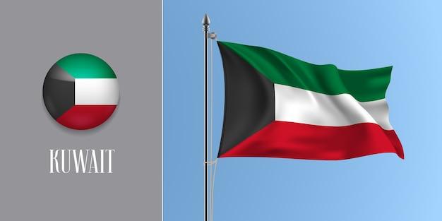 Kuwait wehende flagge auf fahnenmast und rundem symbol, modell der trikolore der kuwaitischen flagge und kreisknopf Premium Vektoren