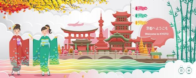 Kyoto wahrzeichen. japan landschaft. willkommen in kyoto. Premium Vektoren