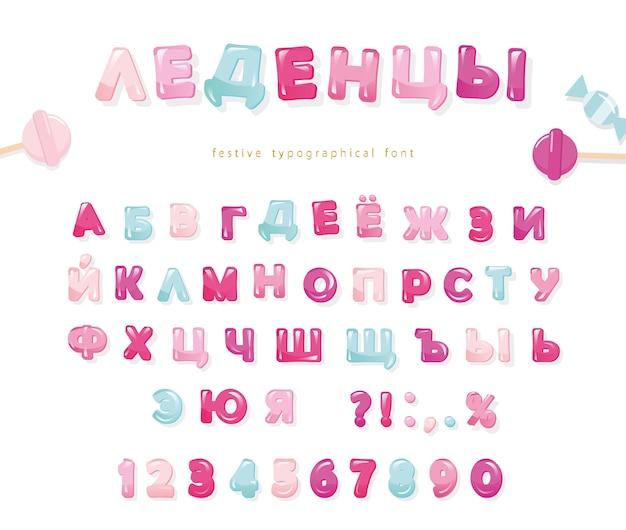 Kyrillische süßigkeiten schriftart. Premium Vektoren