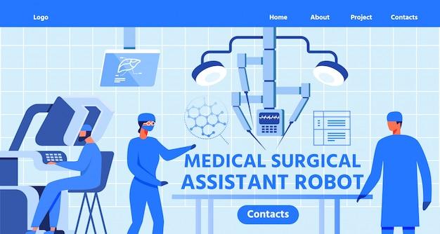 Landing page für medical surgical assistant robot Premium Vektoren