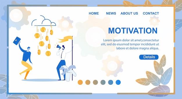 Landing page motivation, illustration beschriftet. Premium Vektoren