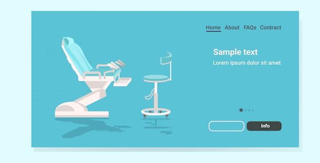 Landingpage des modernen gynäkologischen stuhls Premium Vektoren