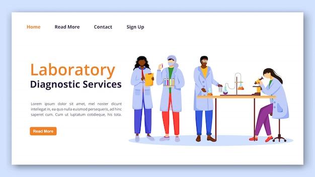 Landingpage-vektorvorlage für labordiagnosedienste. website für ärztliche untersuchung mit flachen abbildungen. website design Premium Vektoren