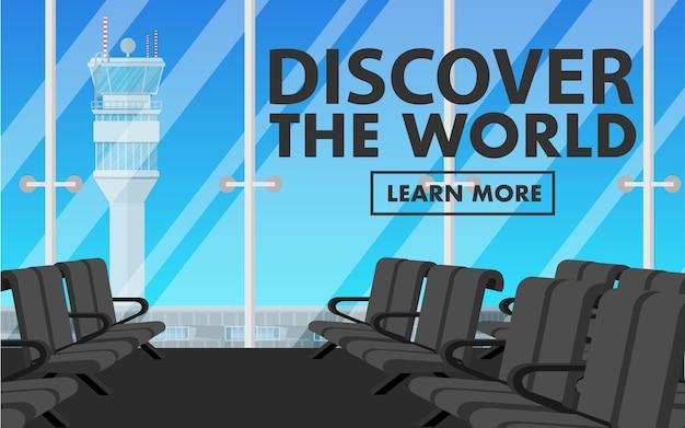 Landschaftsansicht innerhalb des flughafenterminals Premium Vektoren