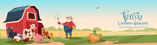 Landwirt-züchtender tier-ackerland-hintergrund Premium Vektoren
