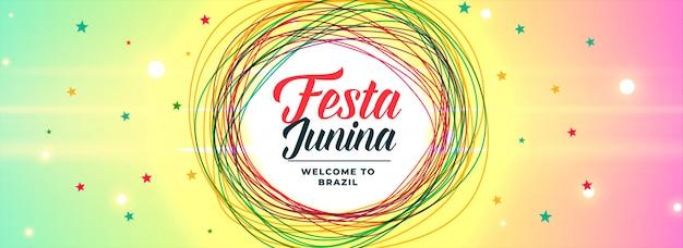 Lateinamerikanische festa junina lebendige banner Kostenlosen Vektoren
