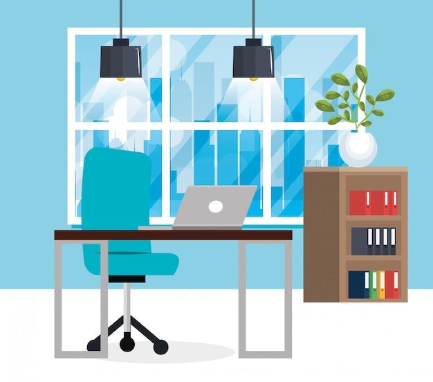 Leere büroarbeitsplatzszene Kostenlosen Vektoren