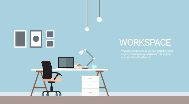 Leerer arbeitsplatz Premium Vektoren