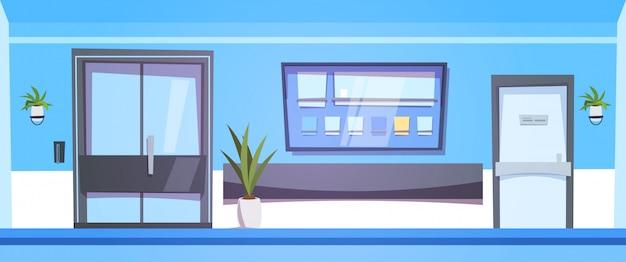 Leerer krankenhaus hall interior clinic waiting room Premium Vektoren