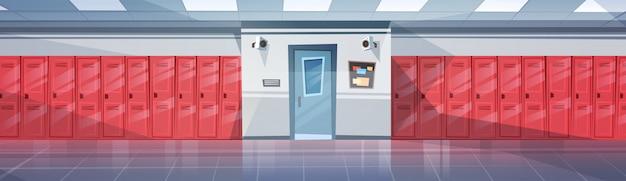 Leerer schulkorridor-innenraum mit reihe von schließfächern Premium Vektoren