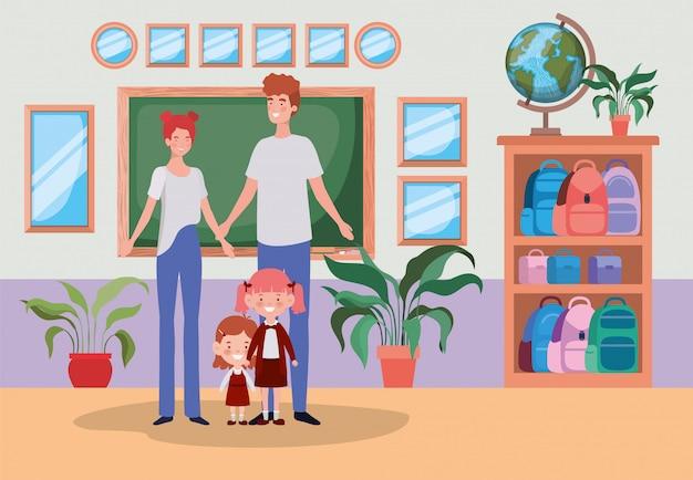 Lehrerpaare mit kleinen studentenkindern im schulkorridor Kostenlosen Vektoren