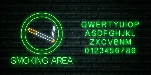 Leuchtendes neonzeichen des raucherbereichs mit alphabet. website für zigaretten rauchen. schild des raucherplatzes. Premium Vektoren