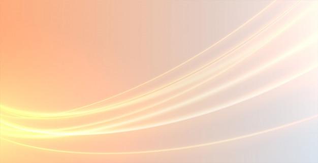 Lichtstreifen leuchtender hintergrundstrahleffekt Kostenlosen Vektoren