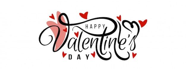 Liebesfahnenschablone des glücklichen valentinstags elegante Kostenlosen Vektoren