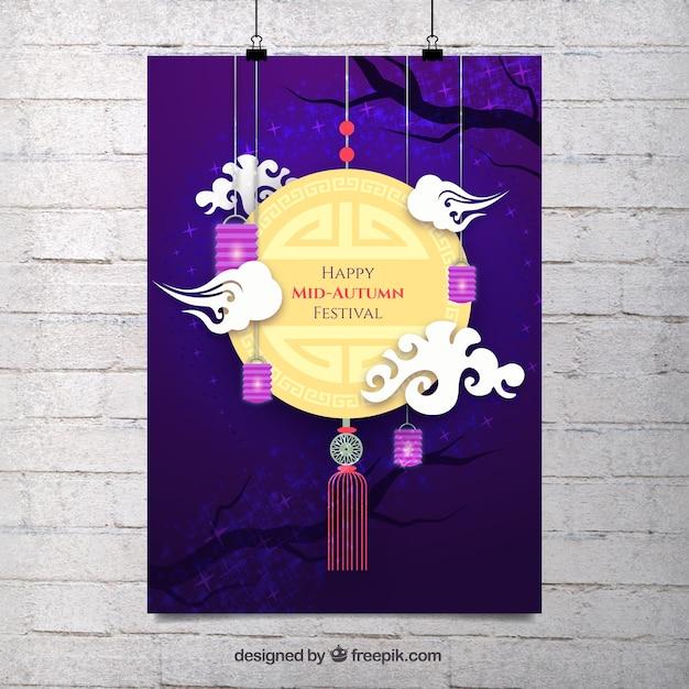 Lila dekorative poster von mid-autumn festival Kostenlosen Vektoren