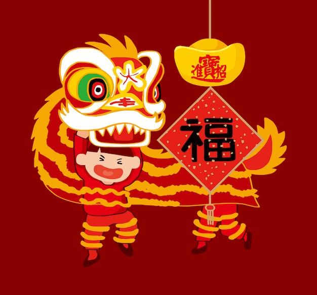 Lokalisierter hintergrund des chinesischen neuen mondjahres lion dance fight Premium Vektoren