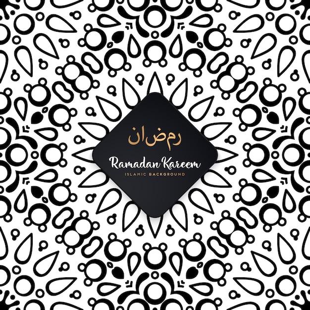 Luxuriöses dekoratives mandala-design. nahtloses muster im doodle-stil Kostenlosen Vektoren