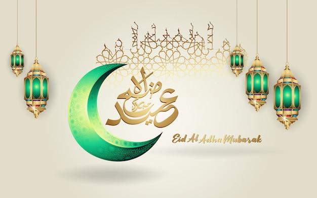 Luxuriöses und elegantes islamisches design von eid al adha mubarak Premium Vektoren