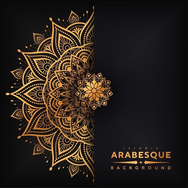 Luxus arabesque mandala Premium Vektoren