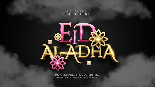 Luxus eid al adha oder eid mubarak texteffekt Premium Vektoren