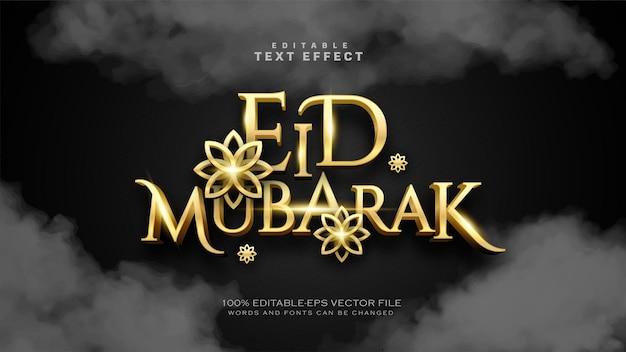 Luxus eid mubarak texteffekt Premium Vektoren