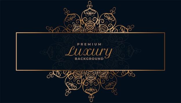 Luxus islamischer arabisart-mandalamusterhintergrund Kostenlosen Vektoren