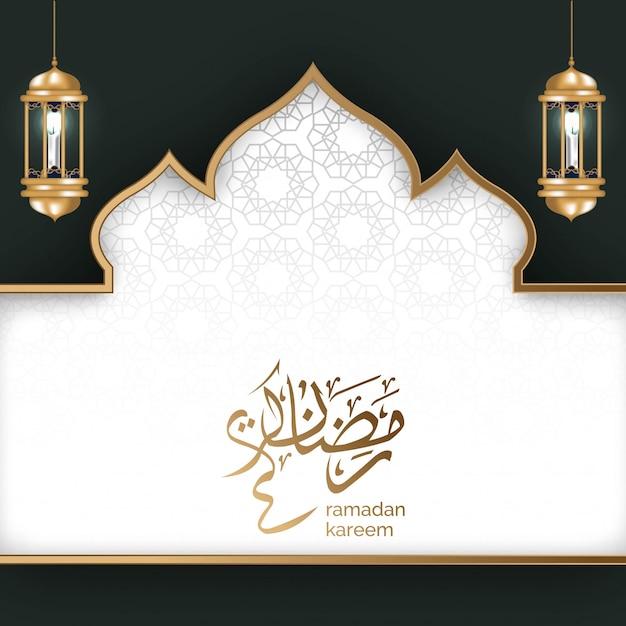 Luxus islamischer hintergrund illustration Premium Vektoren