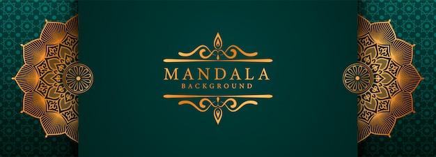 Luxus-mandala-hintergrund mit goldenem arabeskenmuster Premium Vektoren