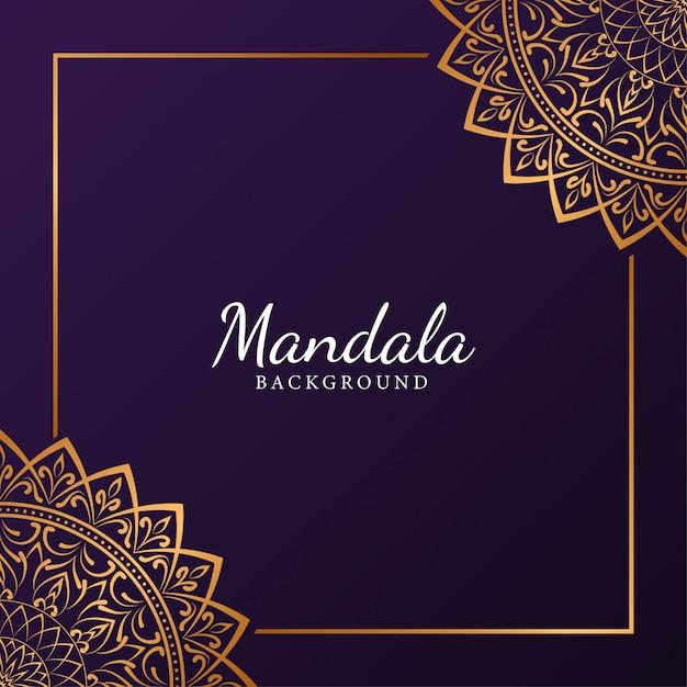 Luxus-mandala mit goldenem arabeskenmuster im arabisch-islamischen stil premium-mandala,, Premium Vektoren