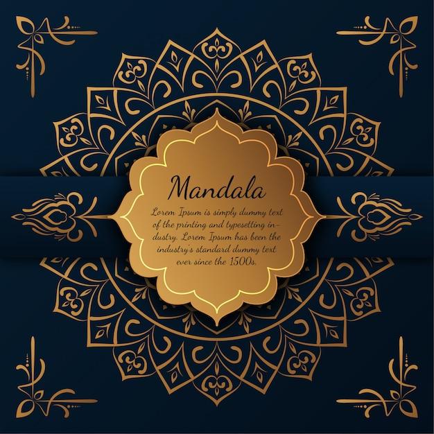 Luxus-mandala mit goldenem arabeskenmuster im arabisch-islamischen stil Premium Vektoren