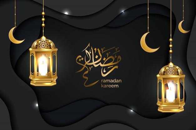 Luxus ramadan dunkles papier geschnittene illustration Premium Vektoren