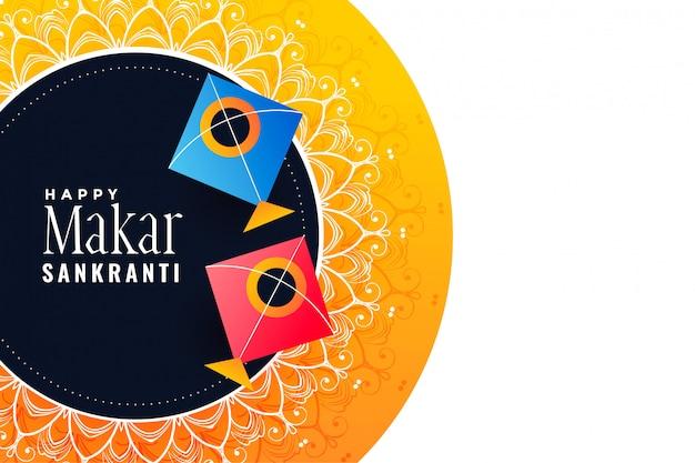 Makar sankranti festival banner mit bunten drachen Kostenlosen Vektoren