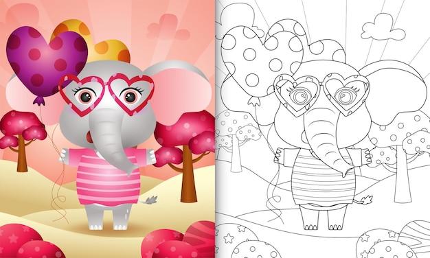 Malbuch für kinder mit einem niedlichen elefanten, der themenorientierten valentinstag des ballons hält Premium Vektoren
