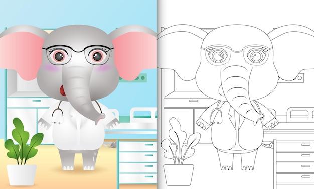 Malbuch für kinder mit einem niedlichen elefantenarztcharakter Premium Vektoren