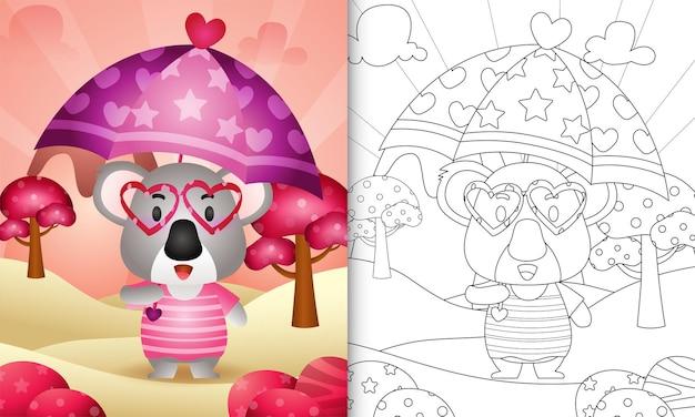 Malbuch für kinder mit einem niedlichen koala, der regenschirm themenorientierten valentinstag hält Premium Vektoren