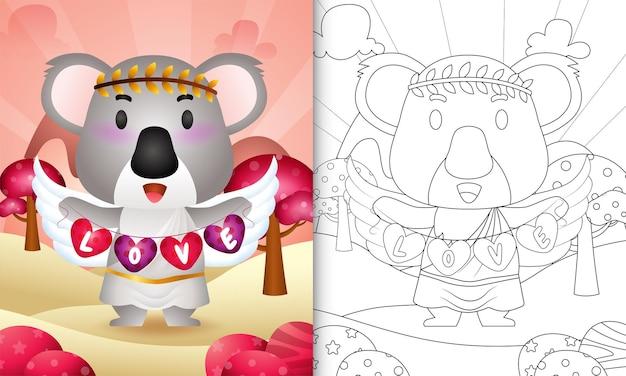 Malbuch für kinder mit einem niedlichen koala-engel unter verwendung des amor-kostüms, das herzformfahne hält Premium Vektoren