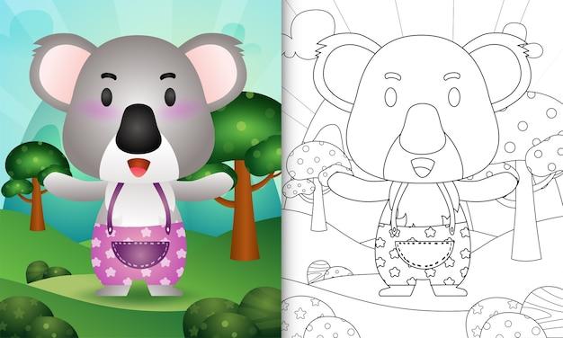 Malbuch für kinder mit einer niedlichen koala-charakterillustration Premium Vektoren