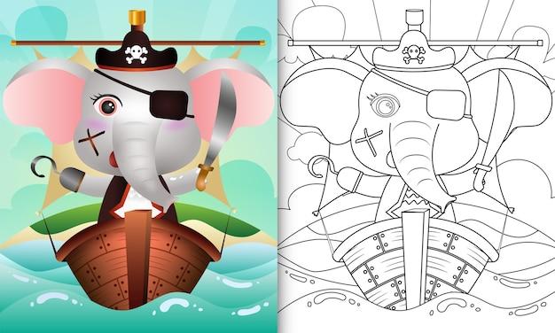 Malbuch für kinder mit einer niedlichen piratenelefantencharakterillustration auf dem schiff Premium Vektoren