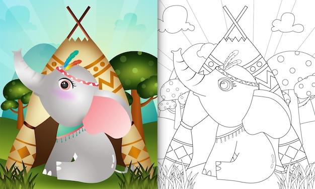 Malbuch für kinder mit einer niedlichen stammes-boho-elefanten-charakterillustration Premium Vektoren