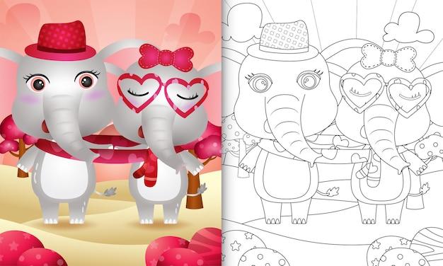 Malbuch für kinder mit niedlichen valentinstag elefantenpaar Premium Vektoren