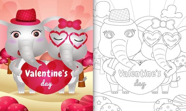 Malbuch für kinder mit süßem valentinstag elefantenpaar illustriert Premium Vektoren