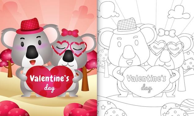Malbuch für kinder mit süßem valentinstag koala paar illustriert Premium Vektoren