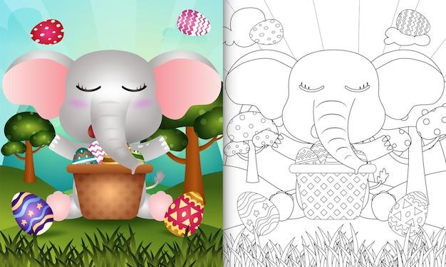 Malbuch für kinder themenorientierten glücklichen ostertag mit einem niedlichen elefanten im eimerei Premium Vektoren