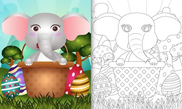 Malbuch für kinder themenorientierten glücklichen ostertag Premium Vektoren