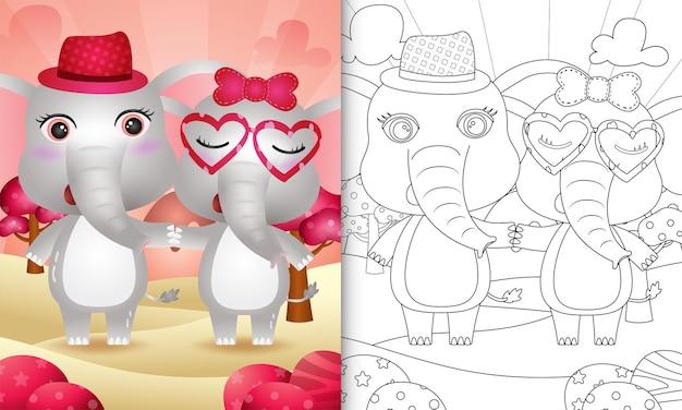 Malbuch mit einem niedlichen elefantenpaar themenorientierten valentinstag Premium Vektoren