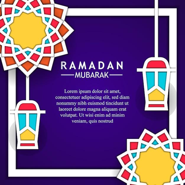 Mandala geometrischen hintergrund rahmen flache fanous laterne für ramadan Premium Vektoren