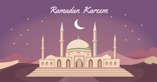 Marhaban ya ramadan, eid mubarak illustration mit lampen Premium Vektoren