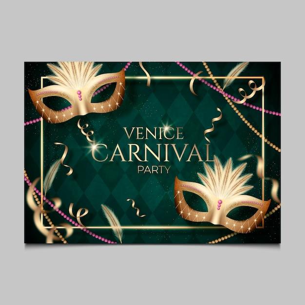 Masken und bänder venezianischen karneval web banner Kostenlosen Vektoren