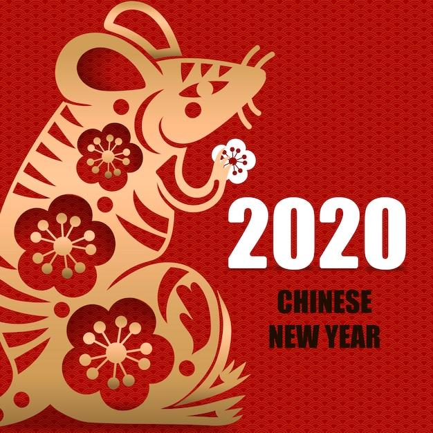 Maus- und kirschblüte-guten rutsch ins neue jahr 2020. Premium Vektoren